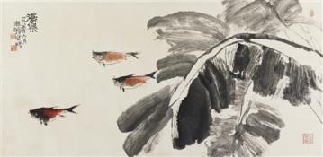 cheng-shifa-the-joy-of-fish
